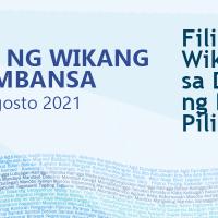 """KWF: """"Filipino at mga Katutubong Wika sa Dekolonisasyon ng Pag-iisip ng mga Pilipino"""""""